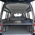 NV350 キャラバン DX スーパーロング ワイド ベッドキット 車中泊 caravanベッドキット