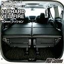 ハイエース 200系標準ボディ DX・S-GL ベッドフレームのみ 高さ5段階調整 【ハイエースベッドキット/ベッド/フレーム/車中泊/アウトドア/キャンプ】