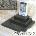 白大理石に写真を入れて国内製作します。 ペットのお墓(室内用)白大理石&ベルデフォンテン トール トリプルタイプオーダーメッセージ・オーダーレイアウト製作写真配置・贈る言葉までご自由に指定下さい。