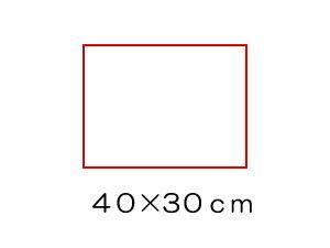 レザークラフト台(厚さ20mmベース)黒御影石400×300ミリ約8kg【完全受注製作】プロ仕様の天然石クラフトテーブル!重量が有り、耐久性も抜群!揺れにくい!安定した作業が可能!業務用プロ用国産