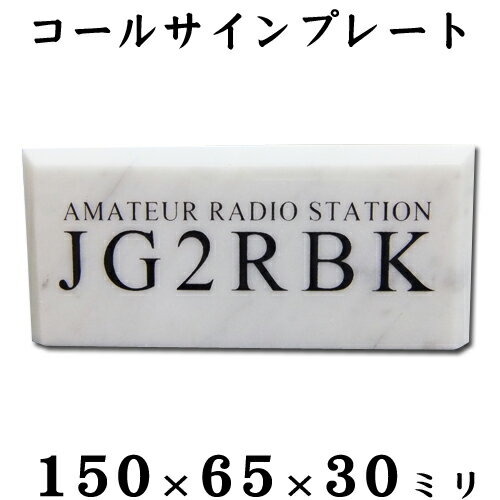 PCアクセサリー, その他  1506530AMATEUR RADIO STATION1RCP