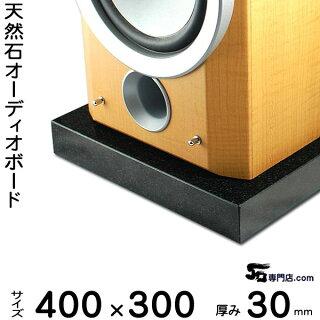 san400 300 30 01 - おすすめオーディオボード8選!スピーカーやアンプにはコレ!