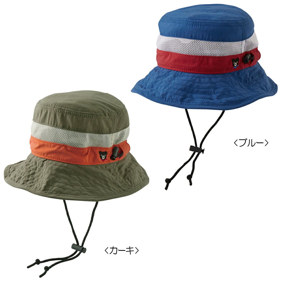日よけフラップ収納つきサファリハット(帽子)〈S-LL(48cm-56cm)〉