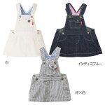 デニム☆ジャンパースカート〈S-M(70cm-90cm)〉