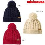 [mikihouse][ミキハウス]ぼん天付きケーブル編みニットフード(帽子)〈SS-M(42cm-56cm)〉