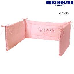 [mikihouse][ミキハウス]リボン小花柄♪ベッドガード