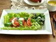 白い食器 Newリム付きスタンダードプレート30.7cm ホワイトレベル2【美濃焼/食器/訳あり/アウトレット込み/通販/器/皿/スクエアー/大皿】