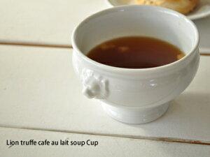 ライオン カフェオレスープカップ ホワイト アウトレット カフェオレ