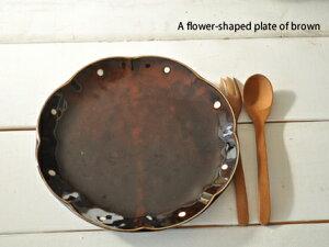 洋食器 アメ釉花型皿<水玉>【美濃焼・食器%OFF・訳あり・アウトレット・皿】