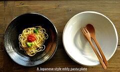 和食器 和の渦巻きパスタ皿<深口タイプ>【美濃焼・食器%OFF・訳あり・アウトレット込み・皿】