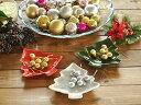洋食器 3色ツリープレート16cm【美濃焼/食器/おしゃれ/訳あり/アウトレット/プレート/クリスマス/カフェ風/cafe風】