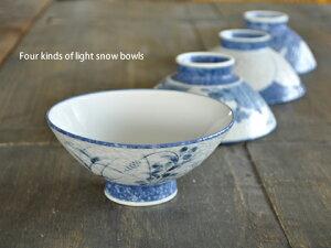 和食器 4柄の淡雪茶碗<男性用>【美濃焼/食器%OFF/訳あり/アウトレット/茶碗】