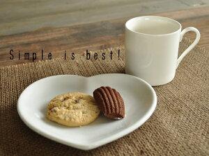 白い食器 ハートのチョコレートディッシュ ホワイトレベル2【美濃焼・食器%OFF・訳あり・ア...