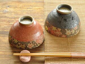 和食器 有田焼の春秋夫婦茶碗...