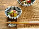 食器 小鉢 おしゃれ 和食器 モダン 美濃焼 ボウル 小付け アウトレット カフェ風 濃十草3.5小付け