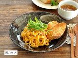 食器 カレー皿 パスタ皿 おしゃれ 和食器 モダン 美濃焼 深皿 大皿 アウトレット カフェ風 深さが嬉しいパスタ&カレー皿(23.0cm)