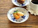 和食器 【軽量】藍つづり3.5皿【美濃焼/食器/訳あり/アウトレット/通販/器/軽量/軽い/小皿/カフェ風/cafe風】
