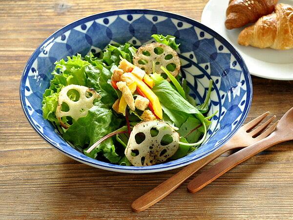 食器サラダボウル煮物鉢おしゃれ北欧美濃焼中鉢アウトレットカフェ風ブルーアラビアン21.4cmボウル