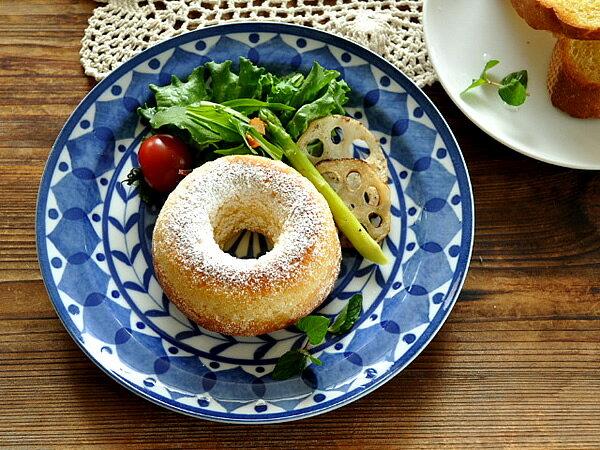 食器取り皿おしゃれ北欧中皿美濃焼プレート丸皿ケーキ皿アウトレットカフェ風ブルーアラビアン21.8cm皿
