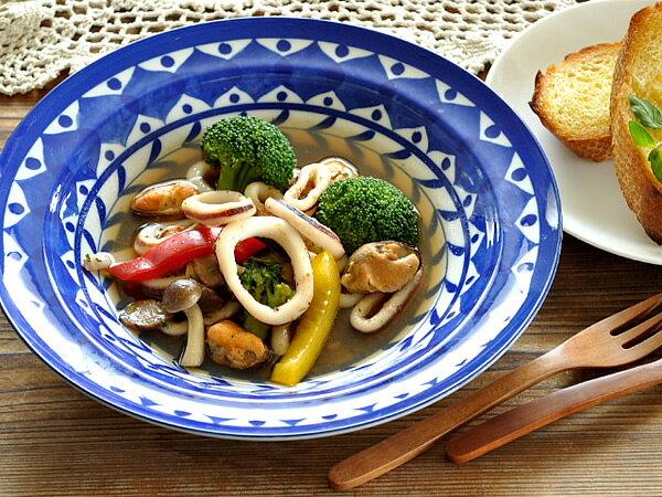 食器カレー皿パスタ皿おしゃれ北欧美濃焼大皿深皿アウトレットカフェ風ブルーアラビアン24.4cm深皿