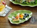 洋食器 バナナリーフ19.0cm<グリーン>【美濃焼/食器/訳あり/アウトレット込み/通販/器/中皿/...