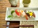 白い食器 お寿司ぴったり皿 ホワイトレベル2【美濃焼/食器/皿/スクエ...