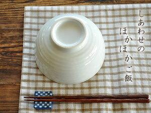 11/20(木)10時よりNewアイテム販売スタート!白い食器 六ベエ特大茶碗 ホワイトレベル4【美...