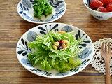 【クーポン配布中】食器 取り皿 おしゃれ 北欧 中皿 軽い 美濃焼 プレート 丸皿 アウトレット カフェ風 軽量オーランド18.0皿