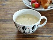 ラズベリースープカップ アウトレット