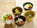 和食器 5色のくつろぎ和カフェ小鉢【美濃焼/食器/訳あり/アウトレット込み/通販…