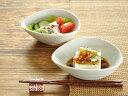 白い食器 とんすいOK!たまごみたいな万能小鉢 ホワイトレベル2【美濃焼・食器・訳あり・アウ...