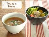食器 スープカップ おしゃれ スープボウル サラダボウル 美濃焼 アウトレット カフェ風 cafeのカフェオレボウル