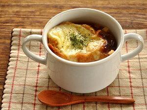 食器 スープカップ おしゃれ 両手 大きい 日本製 美濃焼 アウトレット カフェ風 白 具だくさん両手付きブイヨンスープボウル