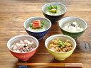 和食器 【軽量】スベランヌ茶碗【美濃焼/食器/訳あり/アウト