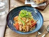 食器 カレー皿 パスタ皿 おしゃれ 和食器 モダン 美濃焼 大皿 麺皿 アウトレット カフェ風 窯変ネイビー6.8深皿