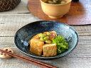 食器 煮物鉢 おしゃれ 和食器 モダン 美濃焼 中鉢 取り鉢 ボウル アウトレット カフェ風 窯変ネイビー5.5浅鉢