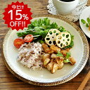 和食器 和皿 小皿 大皿 中皿/ 古陶6.5皿白 /おしゃれ 陶器 業務用 家庭用 Japanese Plate