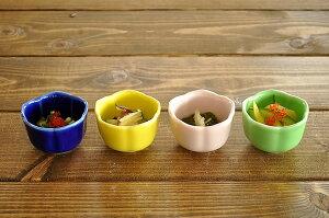 和食器 四色リンドウの珍味鉢...