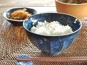 和食器 ソギメ3色ご飯茶碗【美濃焼/食器/訳あり/通販/器/