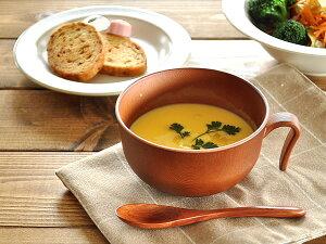食器 スープカップ 汁椀 おしゃれ 大きめ レンジ対応 日本製 アウトレット カフェ風 (310cc)Woody持手付汁椀小(ライトブラウン)