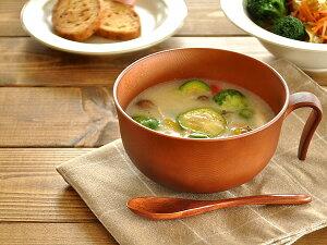 食器 スープカップ 汁椀 おしゃれ 大きめ レンジ対応 日本製 アウトレット カフェ風 (500cc)Woody持手付汁椀大(ライトブラウン)