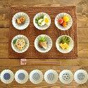 食器 小皿 おしゃれ 和食器 モダン 美濃焼 プレート 漬物皿 薬味皿 醤油皿 アウトレット カフェ風 菊形和柄丸紋小皿
