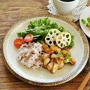 食器 パスタ皿 おしゃれ 和食器 モダン 美濃焼 大皿 ワンプレート アウトレット カフェ風 渕錆粉引ディナープレート24.5cm