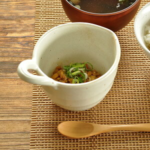食器 小鉢 おしゃれ 和食器 モダン 美濃焼 ボウル ドレッシング ソースポット アウトレット カフェ風 (粉引)健康納豆鉢