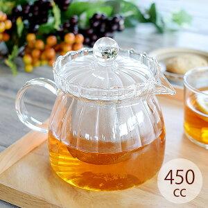 食器 ティーポット ガラス おしゃれ 耐熱ガラス カフェ風 フリルポット450cc