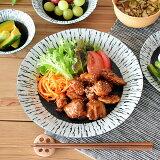 食器 パスタ皿 おしゃれ 大皿 美濃焼 プレート 丸皿 アウトレット カフェ風 黒潮8.0皿