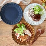 食器 パスタ皿 おしゃれ 和食器 モダン カフェ風 美濃焼 大皿 丸皿 黒陶粉引 アウトレット カフェ風 しのぎ23.0cmプレート