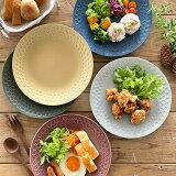 【クーポン配布中】食器 パスタ皿 おしゃれ 美濃焼 大皿 ディナー皿 印花 花柄 フラワー アウトレット カフェ風 フルール25.2cmプレート