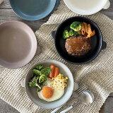 食器 取り皿 おしゃれ 中皿 プレート 美濃焼 オーブン対応 アウトレット カフェ風 プーロ・ウノサラダディッシュ