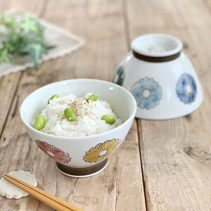 食器 茶碗 おしゃれ 和食器 モダン ご飯茶碗 波佐見焼 お茶碗 アウトレット カフェ風 波佐見焼のフラワーくらわんか茶碗